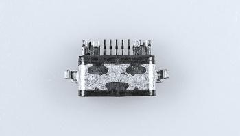 Nabíjecí konektor SonyEricsson LT15i, LT18i, MT11i Xperia neo V, MT15i Xperia Neo, X12; Sony MT25 Xperia Neo L