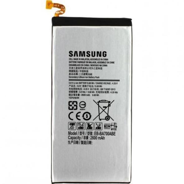 Baterie Samsung EB-BA700ABE 2600mAh Li-ion (Bulk) - A700