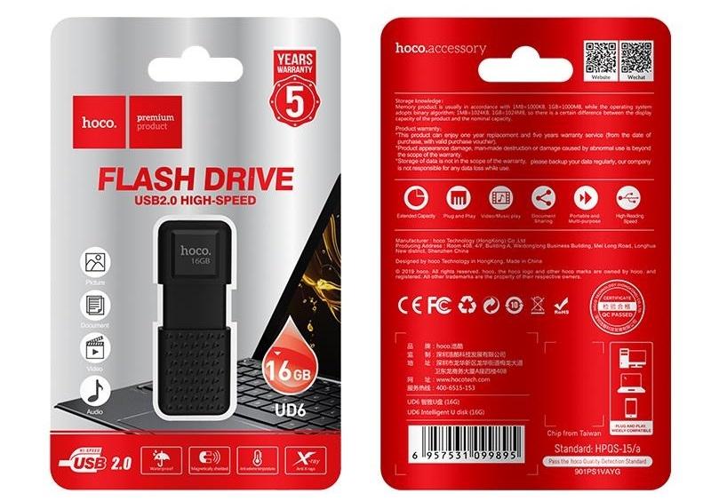 USB Flash Disk (PenDrive) HOCO UD6 16GB USB 2.0