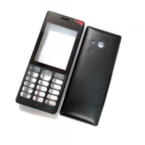 Nokia 150 kryt kompletní bez klávesnice barva black