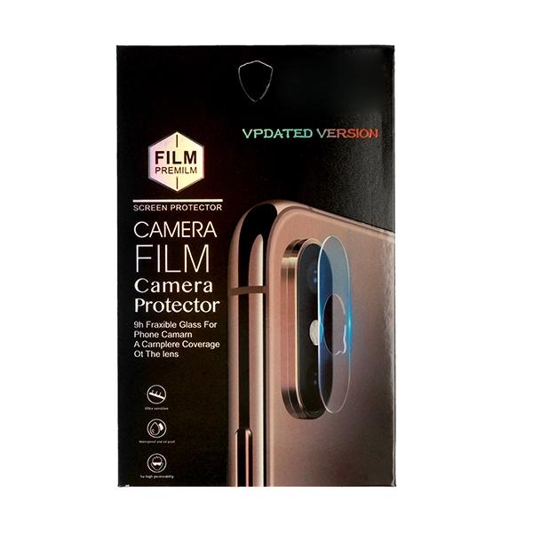 Tvrzené sklo pro fotoparát, Samsung G955 Galaxy S8 Plus transparentní