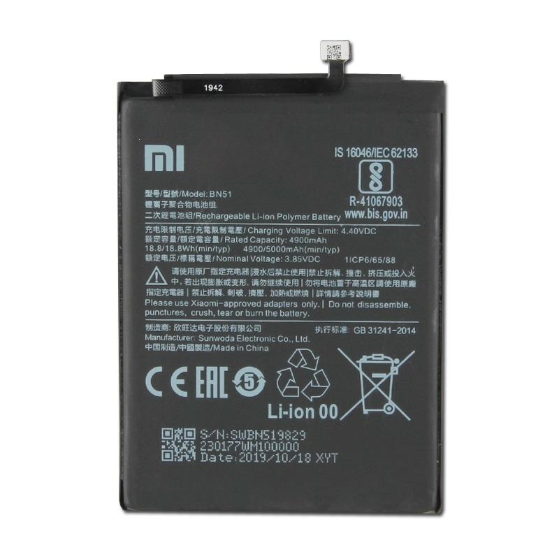 Baterie Xiaomi BN51 4900mAh - Redmi 8, 8A - bulk
