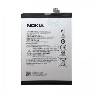 Baterie Nokia HE347 3700mAh Li-ion (Bulk) - Nokia 7 PLUS