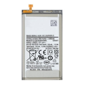 Baterie Samsung EB-BG970ABU 3100mAh Li-ion (Bulk) - G970 Galaxy S10e