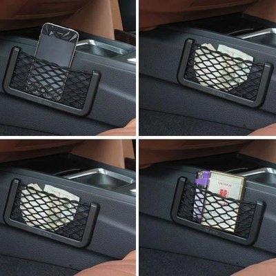 Držák do auta Kapsa, barva černá