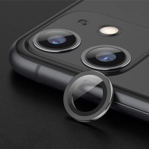 Sklíčko zadní kamery iPhone 11 + rámeček černá