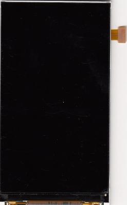 LCD displej Lenovo S650