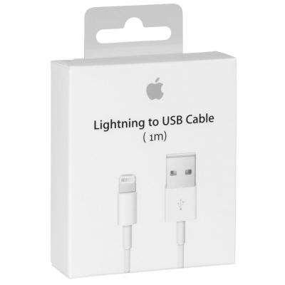Datový kabel iPhone MD818 1metr (blistr) originál
