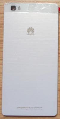 Huawei P8 lite kryt baterie bílá