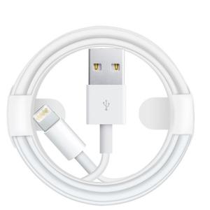 Datový kabel iPhone Lightning (8-pin) iOS7+ barva bílá