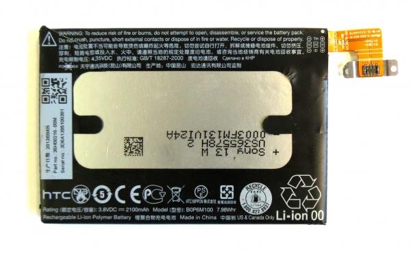 Baterie HTC B0P6M100 2100mAh Li-ion (Bulk) - ONE Mini 2 (M8 mini)