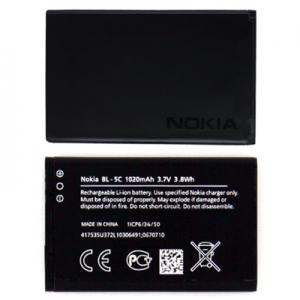Baterie Nokia BL-5C 1020mAh Li-ion (Bulk) - 3100, 6230
