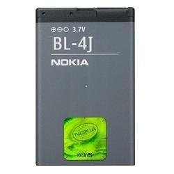 Baterie Nokia BL-4J 1200mAh Li-ion (Bulk) - C6-00, Lumia 620