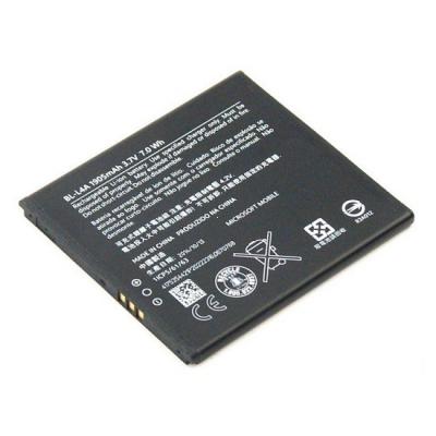 Baterie Microsoft / Nokia BL-L4A 1905mAh Li-ion (Bulk) - 535 Lumia