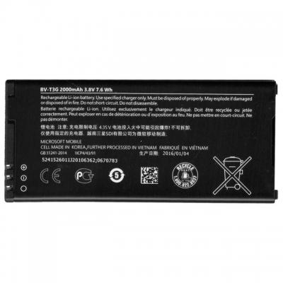 Baterie Microsoft / Nokia BV-T3G 2000mAh Li-ion (Bulk) - 650 Lumia