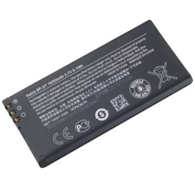 Baterie Nokia BP-5T 1650mAh Li-ion (Bulk) - Lumia 820