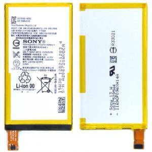 Baterie Sony Xperia 1282-1203 (LIS1561ERPC) 2600mAh Li-ion (Bulk) - Z3 mini D5803