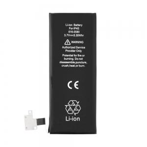 Baterie iPhone 4S (616-0580) 1430mAh Li-ion (Bulk - OEM)