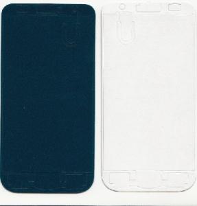 Lepící páska Samsung i9000 Galaxy S - na LCD modul