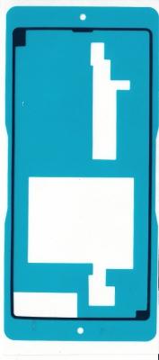 Lepící páska Sony Xperia M5 E5603 - těsnění krytu baterie