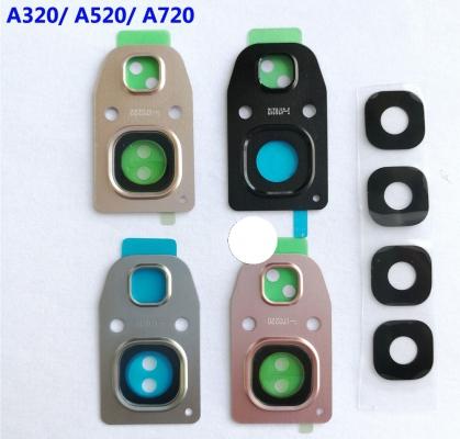 Sklíčko zadní kamery Samsung A320, A520, A720 růžová