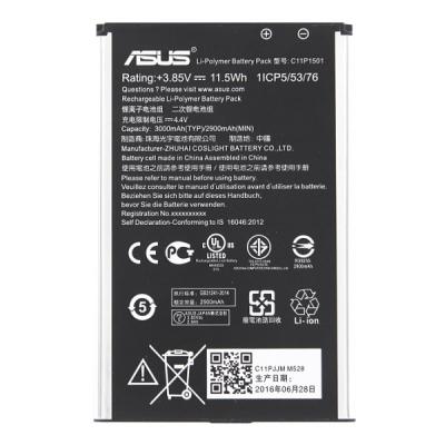 Baterie ASUS ZenFone C11P1501 2900mAh Li-ion originál (bulk) - ZD551KL