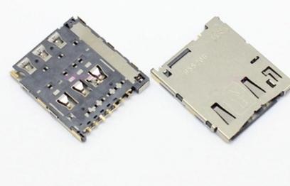 Čtečka SIM Sony Xperia M4 AQUA E2303