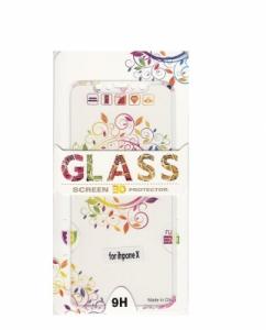 Tvrzené sklo 2,5D DESIGN Soft Frame Full Cover iPhone X vzor 1 bílá