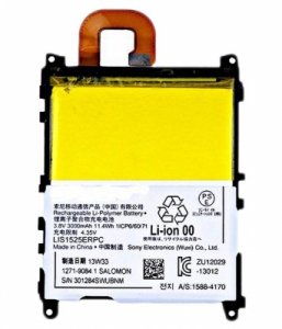 Baterie Sony Xperia LIS1525ERPC 3000mAh Li-ion (Bulk) - Z1 C6903