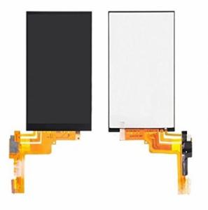 Dotyková deska HTC One M9 + LCD černý