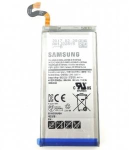 Baterie Samsung EB-BG950ABA 3000mAh Li-ion (Bulk) - G950 Galaxy S8
