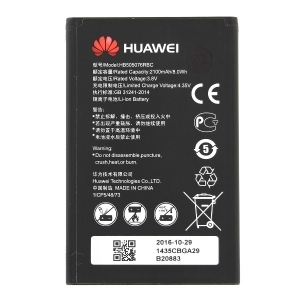 Baterie Huawei HB505076RBC 2100mAh Li-ion (Bulk) - Y3 II