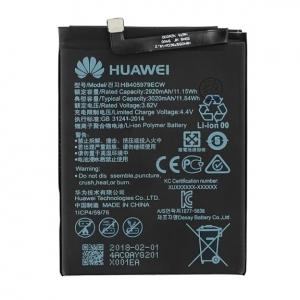 Baterie Huawei HB405979ECW 3020mAh Li-ion originál (bulk) - Nova, Nova Smart, P9 lite mini, Honor 7C, Honor 7S,