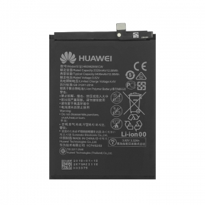 Baterie Huawei HB396285ECW 3320mAh Li-ion originál (bulk) - P20, Honor 10