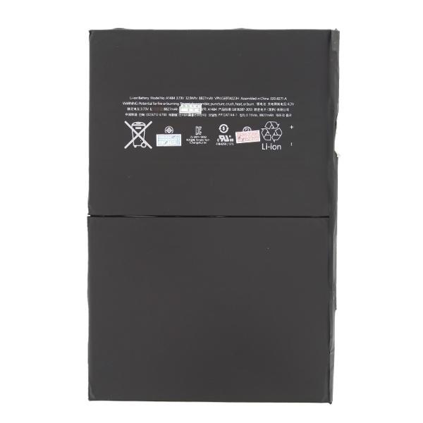 Baterie iPad AIR A1484 020-8271-A 8.827mAh Li-ion (Bulk)